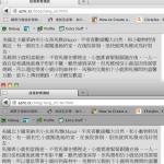 mac_FF