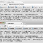 mac_GC