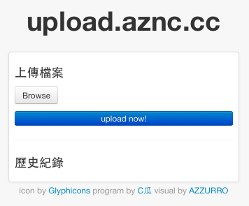 upload.aznc.cc截圖