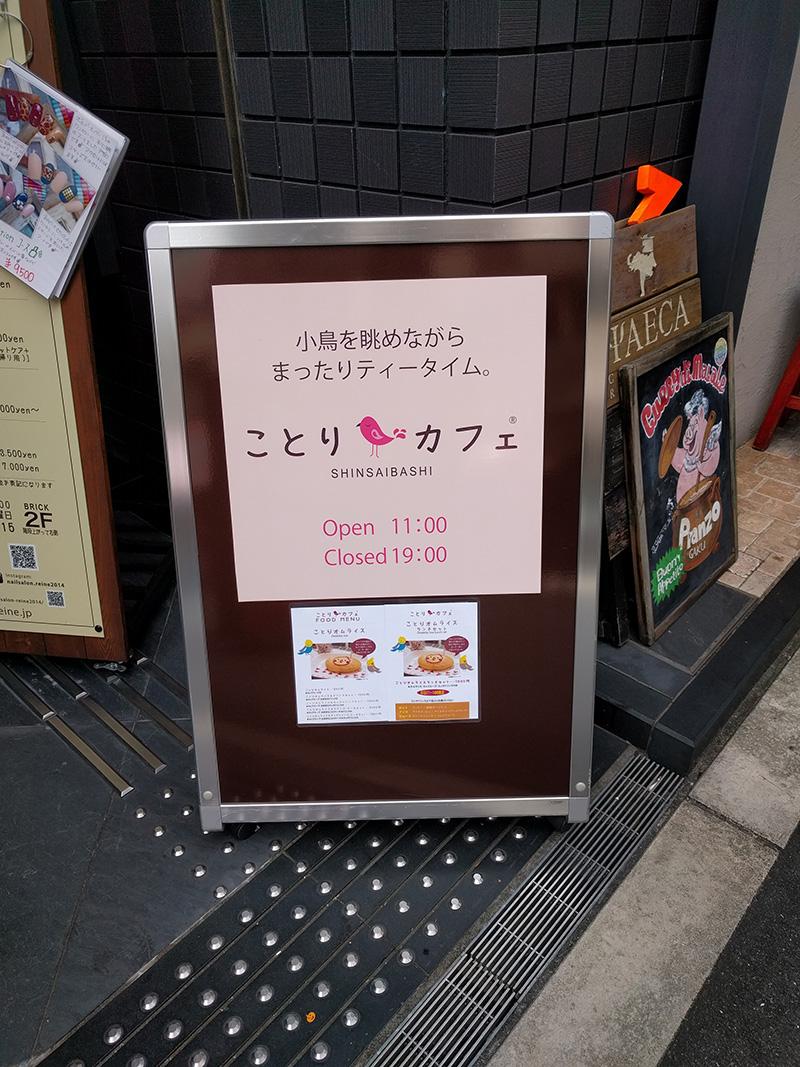KOTORI CAFE-招牌