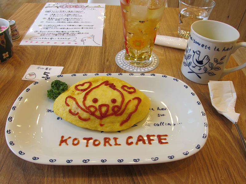 KOTORI CAFE-可愛的蛋包飯